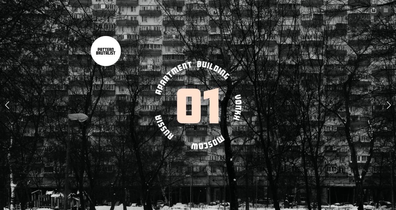 pattern-brutalist-02