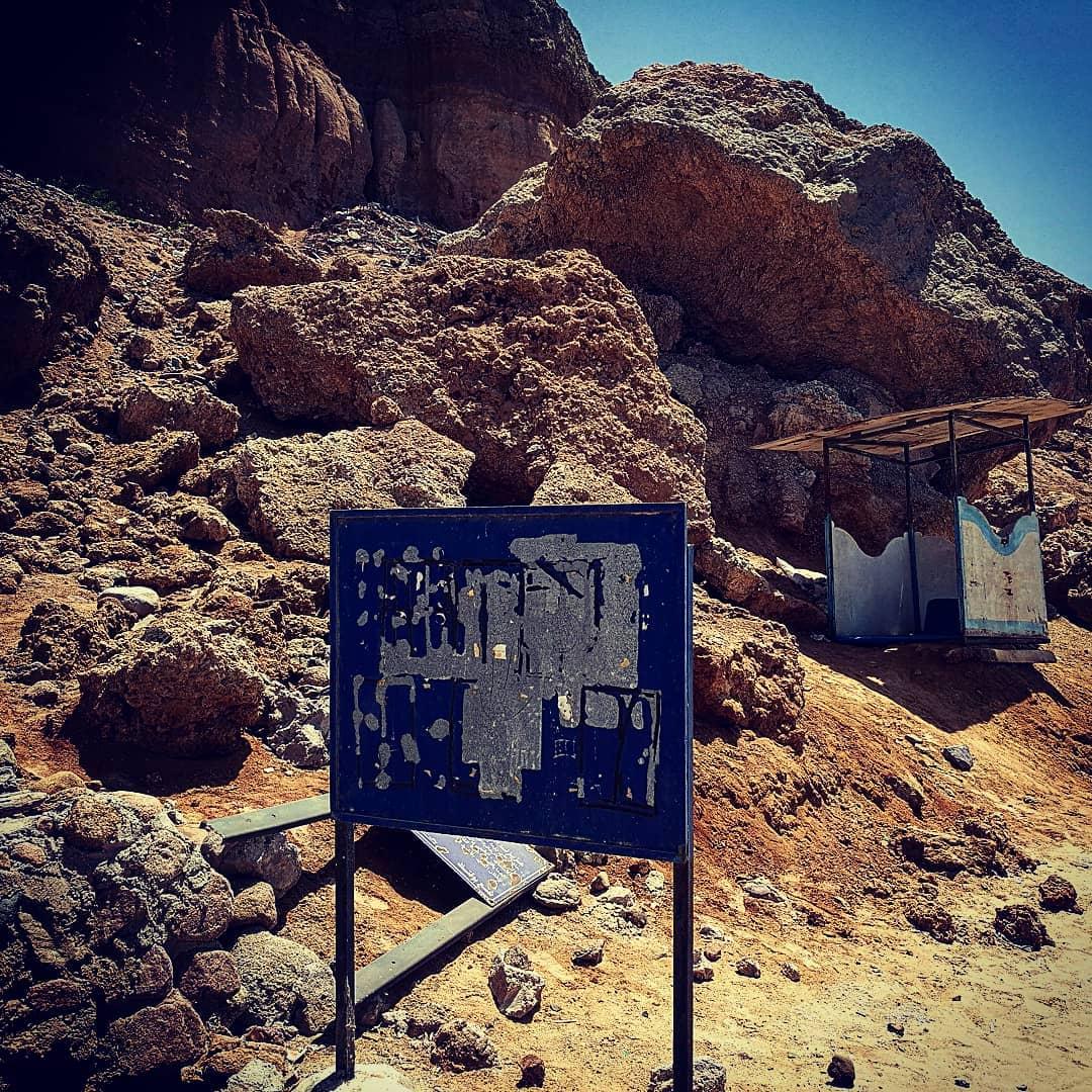 fallout-beach-series-egypt-02